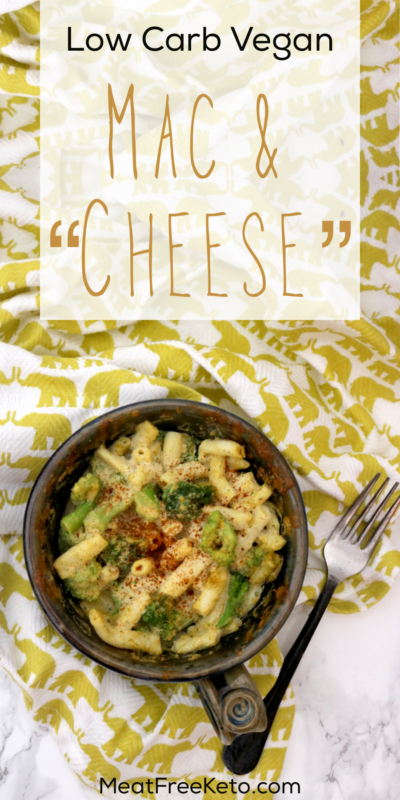 Low Carb Vegan Mac and Cheese | Meat Free Keto - This low carb vegan mac and cheese is high in protein, low in carbs, and contains loads of B vitamins, omega-3 fatty acids, antioxidants and fiber. It's also gluten free, dairy free, nut free grain free and keto friendly!