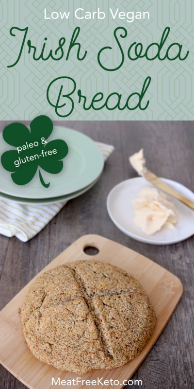 Low Carb Gluten Free Vegan Soda Bread | Meat Free Keto - This high fiber, gluten free, nut free, low carb vegan soda bread is a delicious breakfast treat, and finds itself quite at home at any St. Patrick's Day meal.